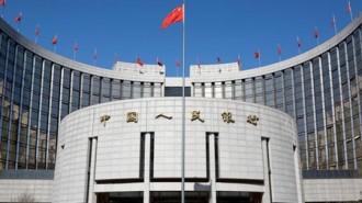 PBC China Central Bank 1