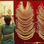 Gold price likely to average $1,025 an ounce this year