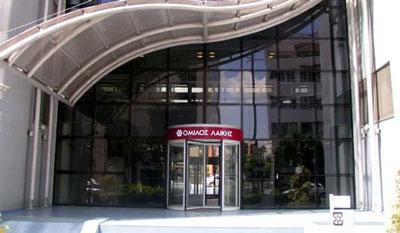 Laiki-Bank040