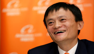 Jack Ma, executive chairman of Alibaba Group,