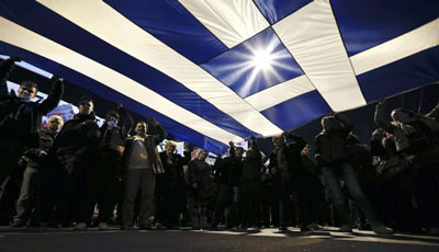 greece anti-austerity