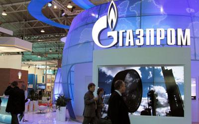 Russian Gasprom And Ukraine Naftogas 29