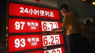 China-Oil-Prices_Hays