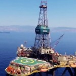 Cyprus will develop offshore gas irrespective of reunification