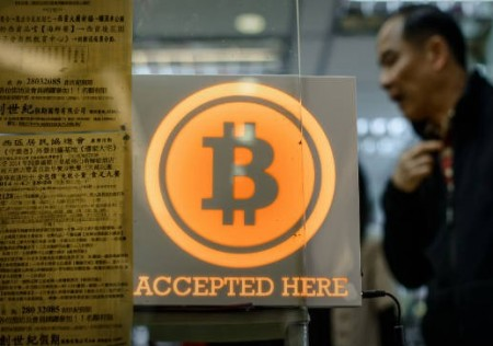 Bitcoin users in Japan can now pay utility bills with bitcoin