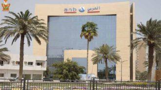 arab-national-bank