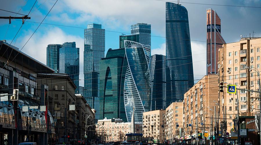 Russian forex law