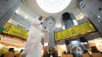 ADX Abu Dhabi Securities Exchanges