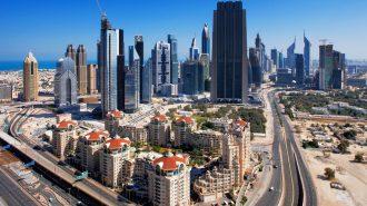 Dubai International Fiancial Centre