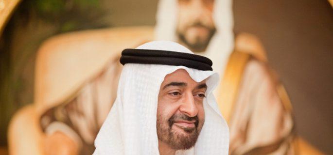 Abu Dhabi Crown Prince Court