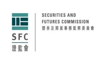 SFC - Hong Kong