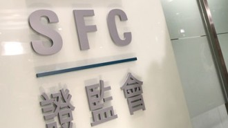 SFC-logo-office