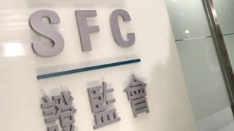 SFC-logo-office