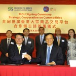 HKEx and Minsheng sign MOU