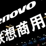 China's Lenovo sees 29% jump in full year net profit