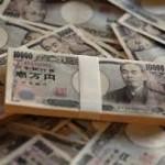 Yen Strengthens on Kuroda Comments as Energy Stocks Slip