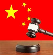 Law - china image
