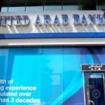 UAB announces net profit of AED 328 million for H1 2014