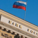 Bank of Russia Buys Another $200 Million for Forex Reserves