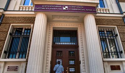 Bulgaria-bank