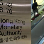 HKMA reaction to US sanctions over StanChart