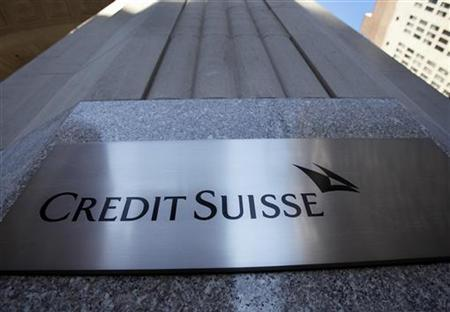 Credit Suisse branch is seen in New York