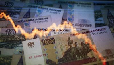 ruble-falls