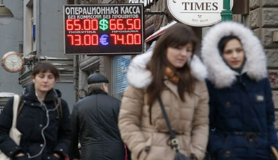 currency-exchange-rates-in-Moscow