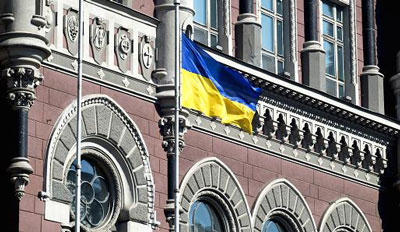 Bank of Ukraine