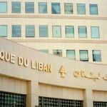 Bankers: Lebanon won't drop banking secrecy
