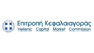 Hellenic Capital Market Commission (HCMC)