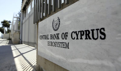 cyprus-central-bank---2