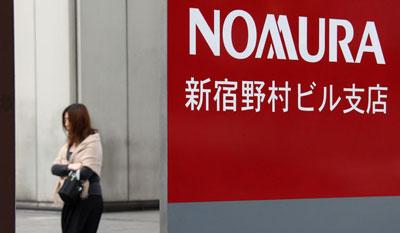 Bdo nomura new trading platform