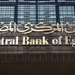 Egypt's new central bank chief faces bitter pill of currency devaluation or IMF aid