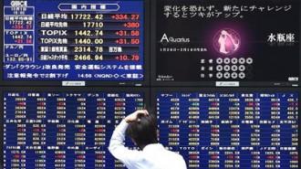asia trades