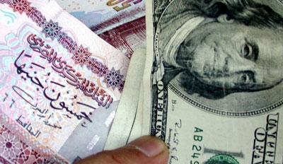 egyptian-pound-dollar
