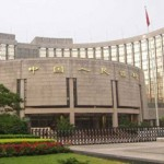 China's Central Bank Discusses Digital Currency Launch