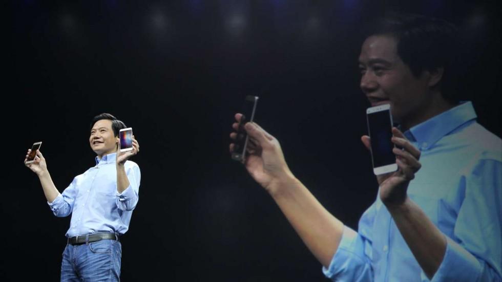 Xiaomi forex