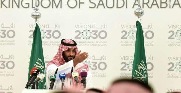 saudi_blueprint