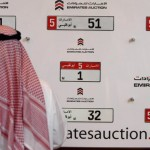 UAE businessman pays out £3.4m for number plate '1'