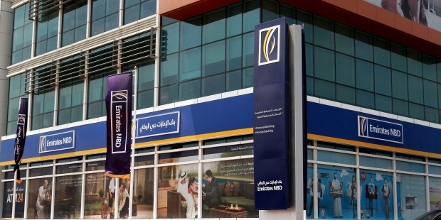 Emirates-NBD-Bank-Al-Barsha