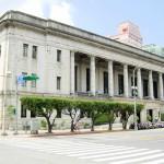 Taiwan To Tax Cross-Border e-Commerce