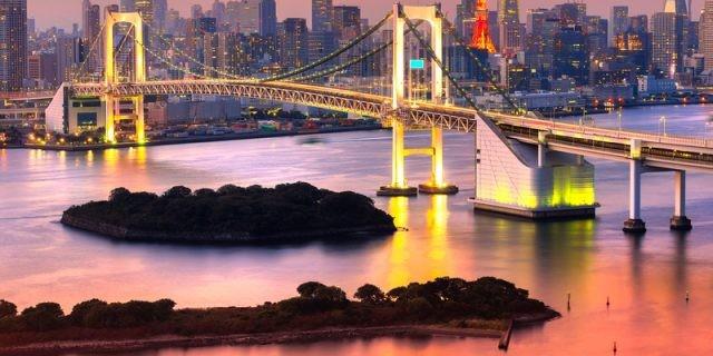 42-banks-join-japanese-blockchain-consortium-640x480