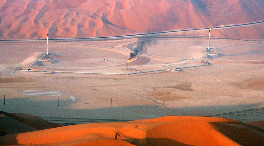 Forex brokers in saudi arabia