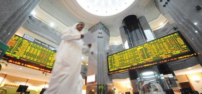 Forex brokers in abu dhabi