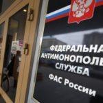 Google reaches settlement in antitrust case in Russia