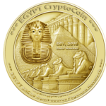What is Egypt CryptoCoin?