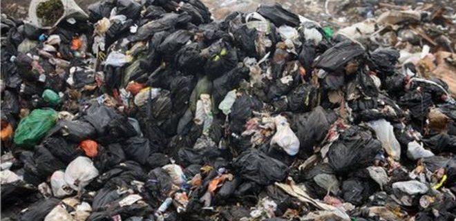 illegal waste