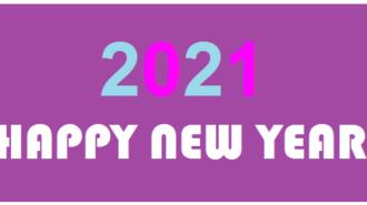 osb happy new year 2021